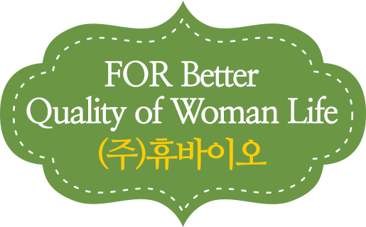 FOR Better Quality of Woman Life (주)휴바이오